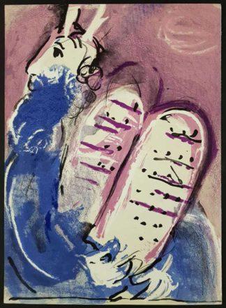 """La lithographie """"Moïse"""" de Marc Chagall"""