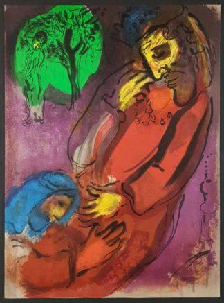 """La lithographie """"David et Absalon"""" de Marc Chagall"""