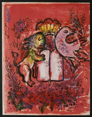 "La lithographie ""Frontispice (lion de Juda)"" de Marc Chagall"