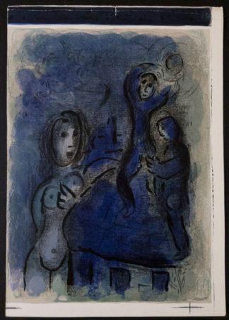 """La lithographie """"Rahab et les Espions de Jéricho"""" de Marc Chagall"""