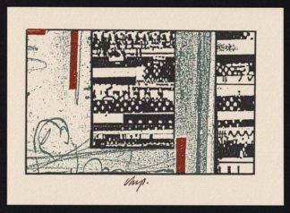 Christiaan Paul Damsté, sérigraphie en couleur, sans titre (CPD01)